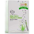 my-scheming-aloe-vera-vitamin-e-facial-sheet-mask1s-jpg