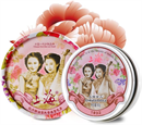 shanghai-peony-essential-oil-whitening-creams99-png