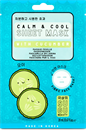 sugu-beauty-calm-cool-sheet-masks9-png
