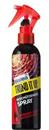 Balea Trend It Up Hővédő Hajápoló Spray (régi)
