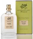florascent-apothecary---kardamoms-png