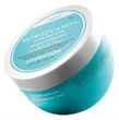 Moroccanoil Light Hydrating Mask