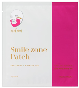 Holika Holika Smile Zone Patch