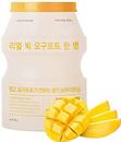 a-pieu-real-big-yogurt-one-bottle-mangos9-png