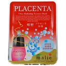 malie-placenta-ultra-hydrating-essence-masks-jpg