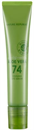 nature-republic-aloe-vera-74-cooling-eye-serums9-png