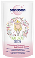 Sanosan Natural Kids Princess Bath & Shower