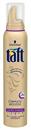 taft-complete-hajrogzitohab-jpg
