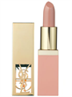 Yves Saint Laurent Rouge Pur Shine Sheer Lipstick SPF15