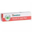 Himalaya Herbals Muscle & Joint Rub
