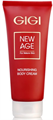 New Age Nourishing Body Cream