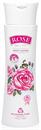 rose-original-testapolo1s9-png