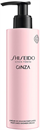 shiseido-ginza1s9-png