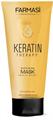 Farmasi Keratin Therapy Repairing Mask