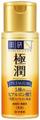 Hada Labo Gokujyun Premium Hyaluronic Acid Milk