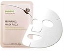 secret-key-repairing-mask-packs9-png
