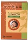 whimi-new-noto-gyogynovenyes-hidratalo-premium-szappans9-png