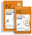 Neogence N3 C-Vitaminos Revitalizáló Fátyolmaszk