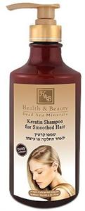 Health & Beauty Keratin Sampon