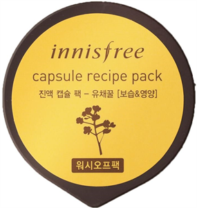 Innisfree Capsule Recipe Pack - Canola Honey