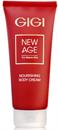 new-age-nourishing-body-cream-png
