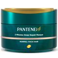 Pantene 2 Perces Intensive Repair Regeneráló Kondícionáló Pakolás