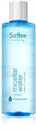 Saffee Cleansing Micellar Water