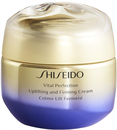 shiseido-uplifting-and-firming-creams9-png