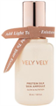 Vely Vely Protein Silk Skin Ampoule