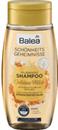 Balea Schönheitsgeheimnisse Goldene Milch Sampon