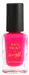 Barry M Nail Paint Körömlakk