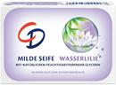 cd-milde-seife-wasserlilies-png