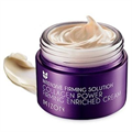 Mizon Intensive Firming Solution Collagen Power Firming Enriched Cream