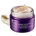 Mizon Intensive Firming Solution Collagen Power Firming Enriched Cream