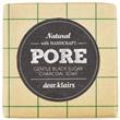 Klairs Gentle Black Sugar Charcoal Soap