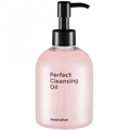 Moonshot Quick Fix Perfect Cleansing Oil