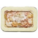 skinfood-sugar-bloom-shadow-box1s9-png