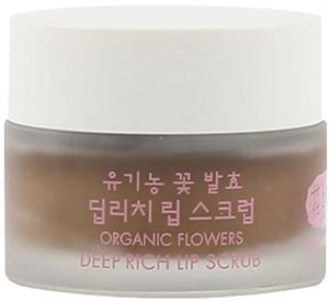 Whamisa Organic Flowers Deep Rich Lip Scrub