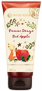 yves-rocher-pomme-rouge-red-apple1s9-png