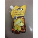 aveo-vanilia-argan-olajos-kremszappan-utantoltos-jpg