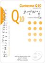 beauty-friends-q10-koenzim-arcmaszk-jpg