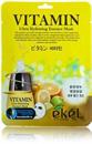 Ekel Vitamin Ultra Hydrating Essence Mask