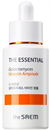 hianyzo-leiras-the-essential-galactomyces-vitamin-ampoules9-png