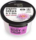 Organic Shop Indiai Lótusz Testápoló Krém Bio Lótusz és 5 Növényi Olaj Kivonattal