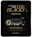 the-blacks-hydrogel-mask-raspberry-brightenings-png