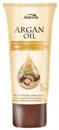 argan-oil-png