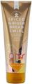 Bath & Body Works Spiced Gingerbread Swirl Ultra Shea Body Cream