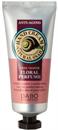 dabo-natural-snail-hand-creams9-png