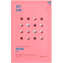 holika-holika-pure-essence-mask-sheet---pearls9-png