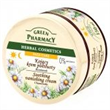 Green Pharmacy Soothing Vanishing Cream Chamomile